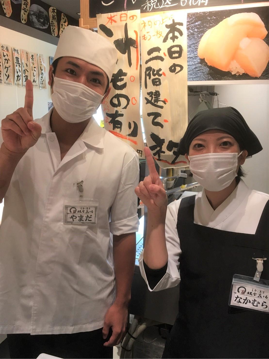 左 山田君 右 中村さん.jpg